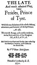 Titlepage of Shakespeare's Pericles, Prince of Tyre, 1611.