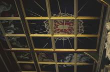 The Roof of the Canopy or Heavens with the Sun at the Centre of the Zodiac