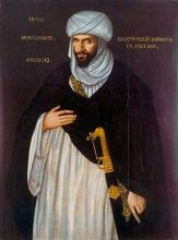A Moorish Ambassador to Queen Elizabeth I