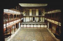 Almagro Theatre Interior
