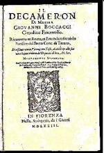 Boccaccio's Decameron: An Early Printed Copy