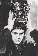 Henry IV, Part 1, David Gwillim as Henry, Prince of Wales, BBC, 1979