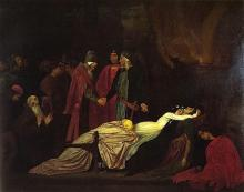 Romeo and Juliet, Reconciliation of the Montagues & Capulets, 1855