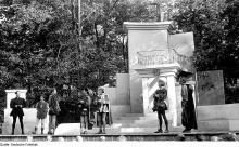 The Taming of the Shrew: Open-air Theatre, City Park, Schöneberg, Berlin